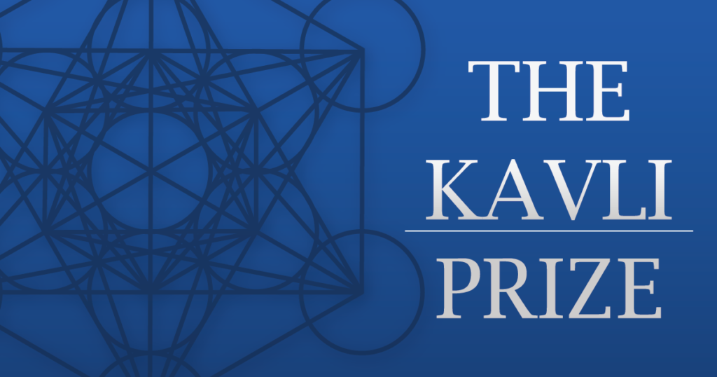 Dr. Michael Merzenich Wins the 2016 Kavli Prize in Neuroscience